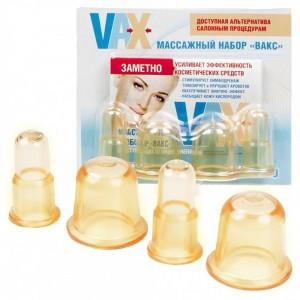 Силиконови вендузи за козметичен масаж комплект 4 броя