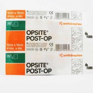 Opsite Post-Op 10 X 12 CM / Опсайт Пост-Оп Водоустойчива превръзка за рани